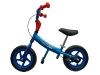 PV Glider Mini Glider, Blue