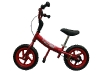 PV Glider Mini Glider, Red