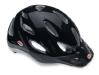 Bell Citi Helmet, Black
