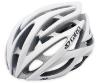 Giro Atmos Helmet, White Silver